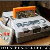 игровую приставку Dandy, в Иркутске