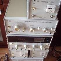 Генераторы для радиолюбителей, в Челябинске