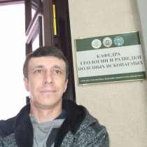 Денис Вишняков, 40 лет, хочет найти новых друзей – CEO-Geology, в Томске