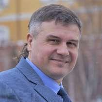 Адвокат с опытом 25 лет в г. Москве, в Москве