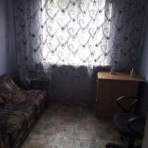 Сдам Гостинку ул. Толстого,47, в Красноярске