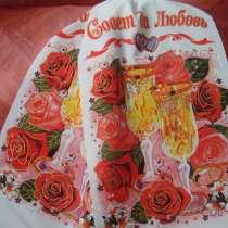 Свадебные рушники, в г.Витебск