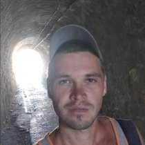 Серёга, 28 лет, хочет познакомиться – Нужна девушка, в г.Запорожье