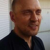 Владимир, 41 год, хочет познакомиться – Владимир, 41 год, хочет познакомиться, в Керчи