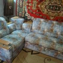 Продам мягкий уголок, в Красноярске
