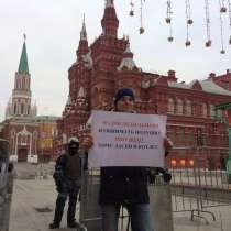 Дмитрий, 31 год, хочет пообщаться – Собеседник, друг на час, в Санкт-Петербурге