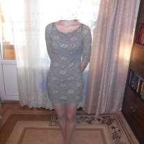 Осенннее, весеннее, зимнее платье гипюровое новое куплено в, в г.Запорожье