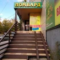 Семейное право Горячее предложение по семейным вопросам, в Ростове-на-Дону