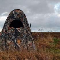 Засидка-палатка для охоты на гуся и селезня Duck Expert Фант, в г.Минск
