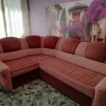 Срочно продам угловой диван, в Ярославле