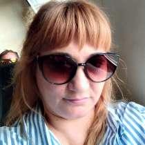 Татьяна, 47 лет, хочет пообщаться, в Мытищи