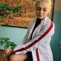 Мария, 21 год, хочет пообщаться – Хочу знакомства, в Москве