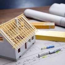 Допуск СРО на проектирования и изыскания без переплат, в Саратове