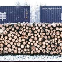Доставка грузов из Цинчжоу-Москва, в г.Огаста