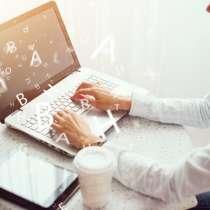 Менеджер по рекламе в интернет магазин, в Саратове