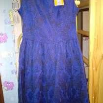 Платье новое 44рр, в г.Запорожье