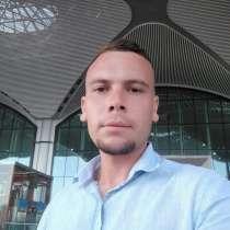 Yevgeniy, 29 лет, хочет пообщаться, в г.Ашхабад