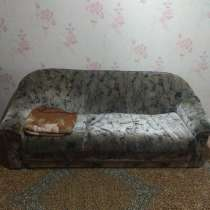 Два дивана бесплатно, в г.Минск