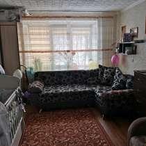 Продается 1 комнатная квартира Космический, 16, в Омске