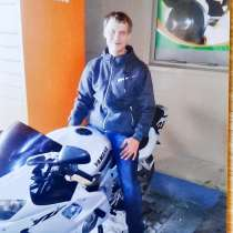 Жбанов Ян Петрович, 38 лет, хочет пообщаться – Жбанов Ян Петрович, 48 лет, хочет пообщаться, в Твери