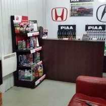 Автозапчасти для автомобилей хонда и акура. Автосервис, в Москве