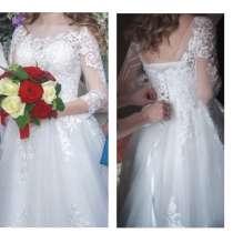 Свадебное платье, в Липецке
