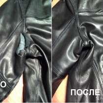 Ремонт одежды, в Санкт-Петербурге