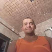 Микола, 42 года, хочет пообщаться, в г.Лешно
