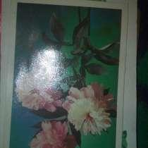 Открытка Ссср цветы, в Челябинске