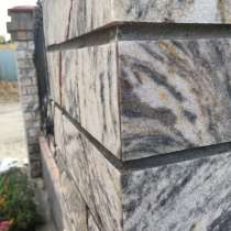 Гибкий Камень, Гибкий Мрамор, в Костроме