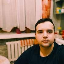 Дмитрий, 19 лет, хочет пообщаться, в Сафоново