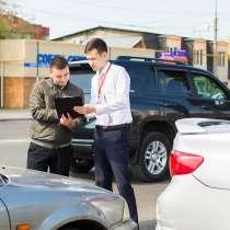 АвтоАдвокат, АвтоЮрист, помощь при ДТП, в г.Алматы