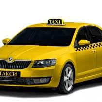 Подключение к Яндекс Такси на своем авто, в Санкт-Петербурге