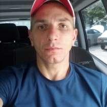 Иван, 31 год, хочет познакомиться – Иван, 31 год, хочет познакомиться, в Краснодаре