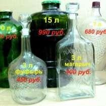 Бутыли 22, 15, 10, 5, 4.5, 3, 2, 1 литр, в Волгодонске