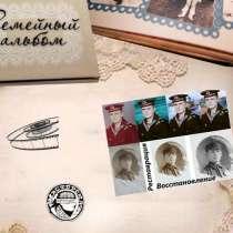 Видеопоздравление из видео и фотографий, в Перми