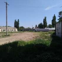 Продам территорию со строениями 1,3 Гектара (ОТ ХОЗЯИНА), в г.Одесса