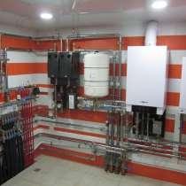 Отопление, водоснабжения, канализация, бурение, в Раменское
