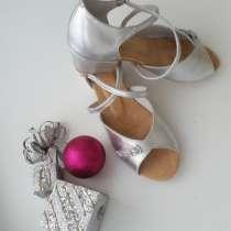 Туфли для споривных бальных танцев, в Казани