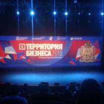 Нужны инвестиции, в Москве