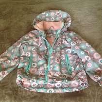 Куртка для девочки, в Евпатории
