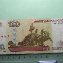 100 рублей,1997г, VF/XF, Билет Банка России, ли, Серия аа-чг, в г.Ереван