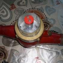 Счётчик горячей воды д. 32 б/у продаю, в Дзержинске