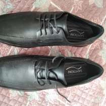 Туфли мужские новые размер 45, в Екатеринбурге