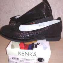 Продам туфли на девочку(школа), в Севастополе
