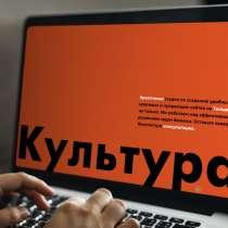 Разработка дизайнерских сайтов на Tilda, в Москве