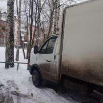 Газель грузчики Пермь, в Перми