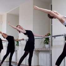 Балет для всех, в Москве