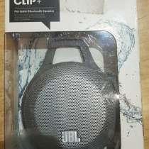 Блютуз колонка JBL clip+, в Самаре
