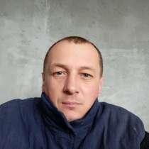 Viktor, 51 год, хочет познакомиться – Познакомлюсь для отношений ❤️, в г.Roudnicek